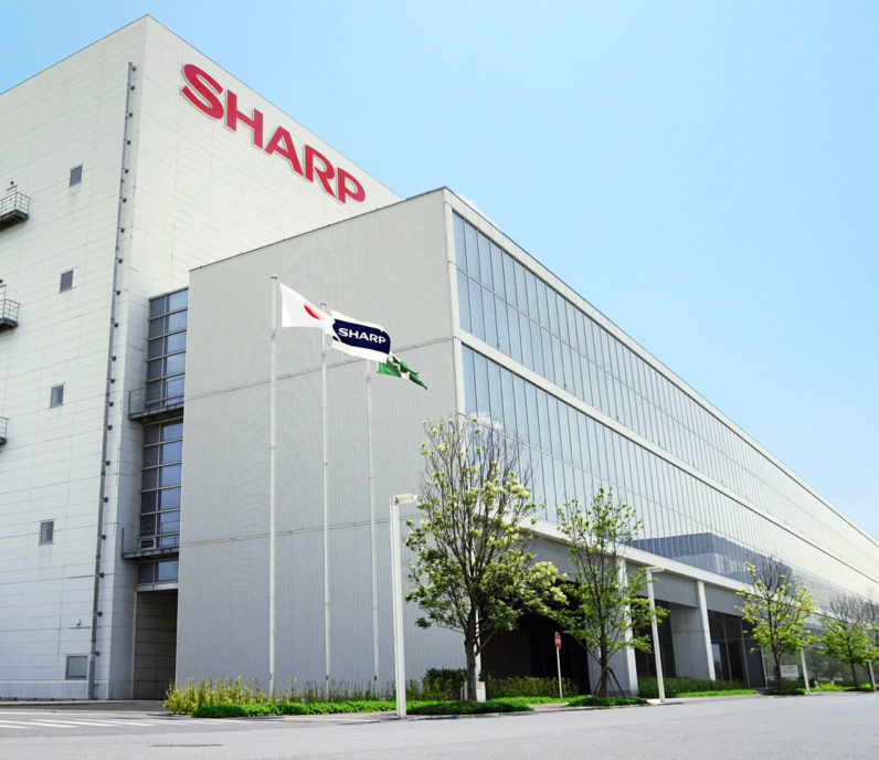 nvu_sharp_headquarter